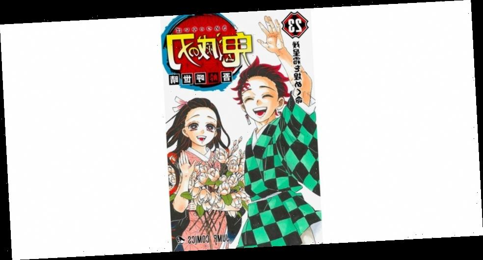 Check Out the Cover for the Final Volume of 'Demon Slayer: Kimetsu no Yaiba'
