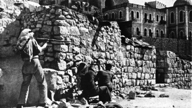 From the Archives, 1948: Jerusalem's Old City a battle zone
