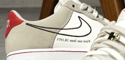 """Nike's Air Force 1 Is the Latest Addition to Its """"First Use"""" Pack"""