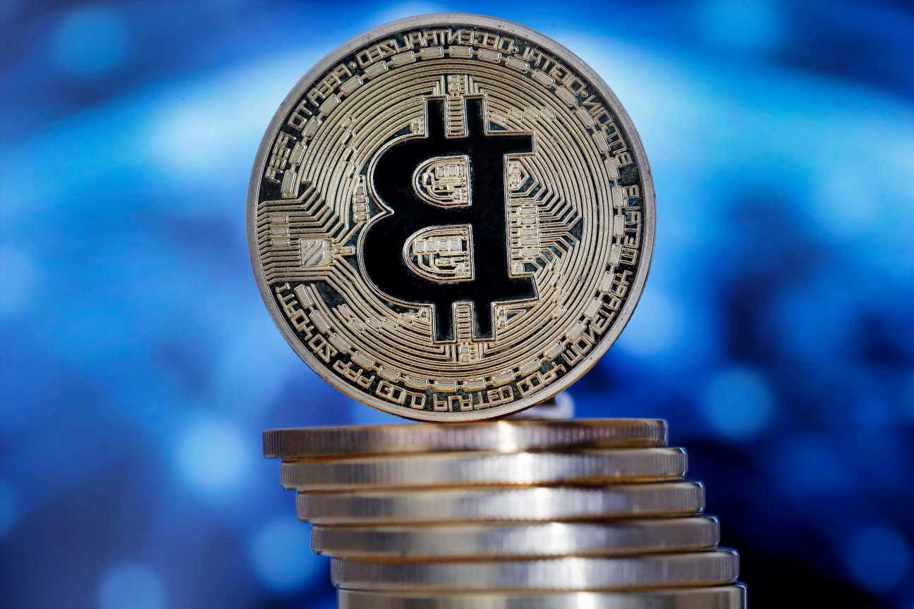 What is Bitcoin and why is the price falling? – The Sun